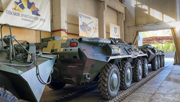 Kyiv Armored Plant hands over batch of nine BTR-80 APCs to military - Ukroboronprom