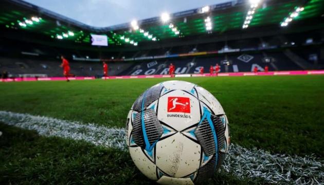 Чемпіонат Німеччини з футболу поновиться на тиждень пізніше - з 22 травня