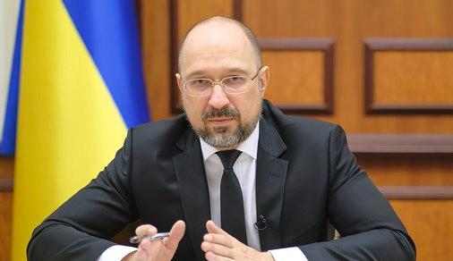 Київ очікує на підтримку Берліна в переговорах зі Світовим банком, ЄБРР та ЄІБ