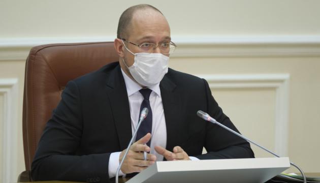 Шмыгаль поручил разработать проект строительства аэропорта в Мукачево