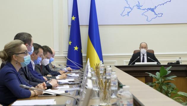 Кабмін погодив звільнення голів восьми районів на Житомирщині