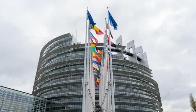 Саммит ЕС-Западные Балканы проходит в онлайн-формате