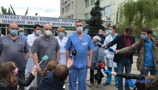 В Киеве врачи
