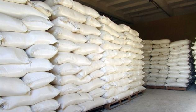 Кабмін має забезпечити додаткові запаси продовольства у держрезерві - РНБО