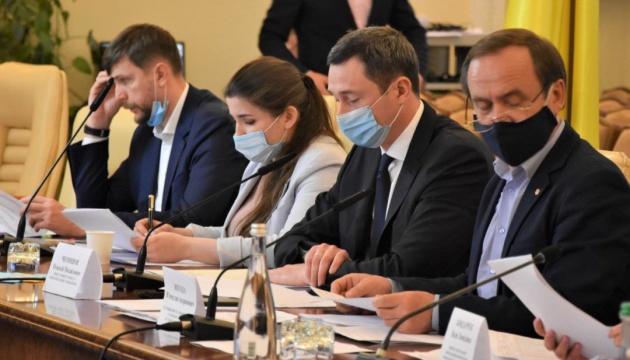 За кошти Держфонду регіонального розвитку цьогоріч реалізують понад 460 проєктів - Чернишов