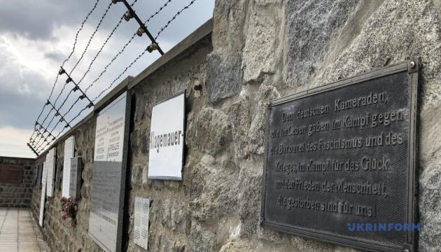 «Маутхаузен»: Меморіал фабрики смерті в Австрії застерігає…