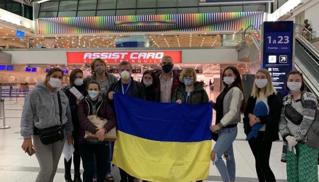 Туреччина евакуювала з Аргентини дев'ятьох українців