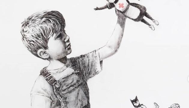 Бенксі створив нове графіті: Бетмен — на смітнику, медсестра — супергерой