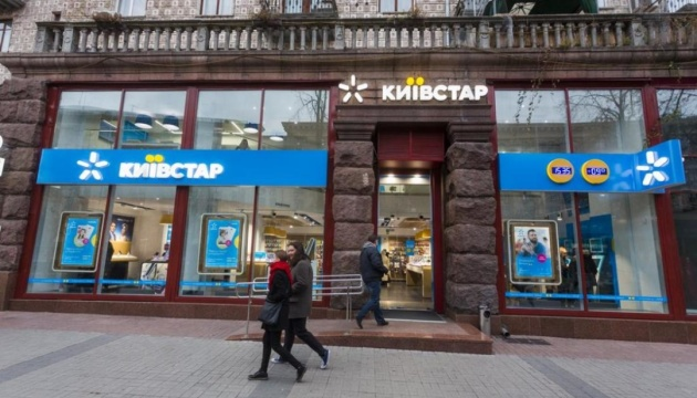 Київстар майже на 40% збільшив інвестиції у нові технології