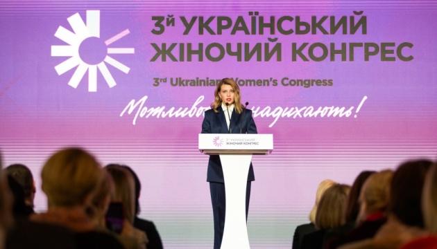 Le Conseil des ministres de l'Ukraine a soutenu l'initiative de l'épouse de Zelensky sur le partenariat de Biarritz
