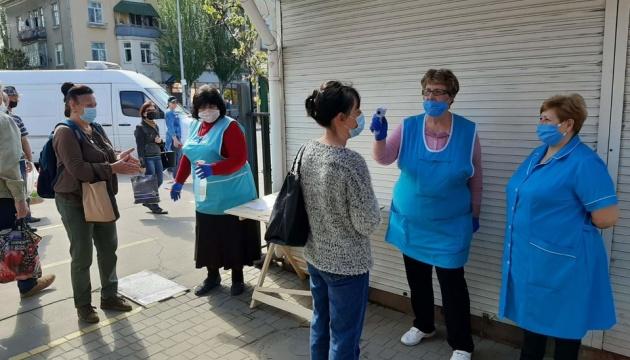 В Украине не смогли открыться три десятка рынков