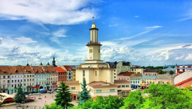 Івано-Франківськ розпочав святкування Дня міста онлайн