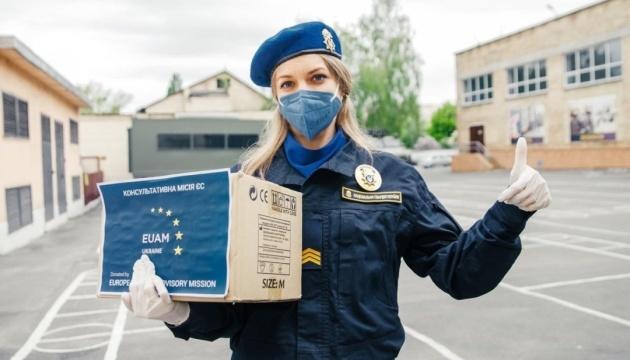 EUAM Ucrania proporciona equipo de protección personal a la Guardia Nacional