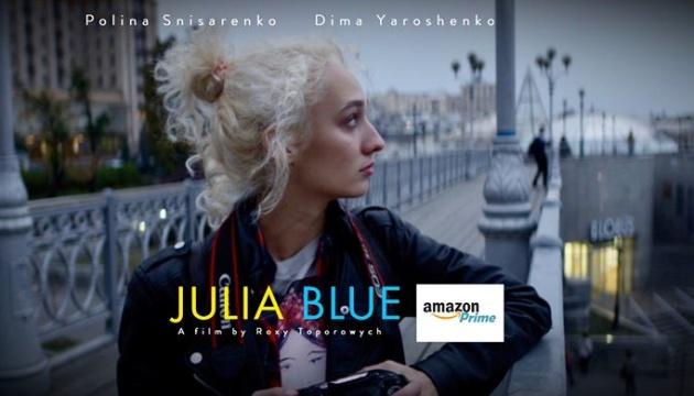 Фільм про Україну режисерки з діаспори з'явився на Amazon Prime