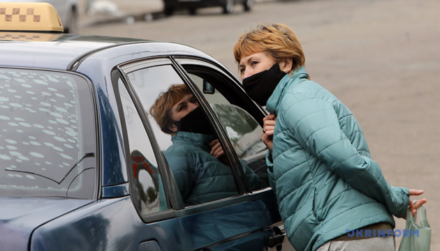 Eight regions in Ukraine not ready to ease lockdown measures – Health Ministry
