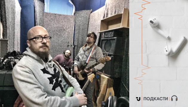 Говоримо з вокалістом рок-гурту «Андерсон» Русланом Кириленком