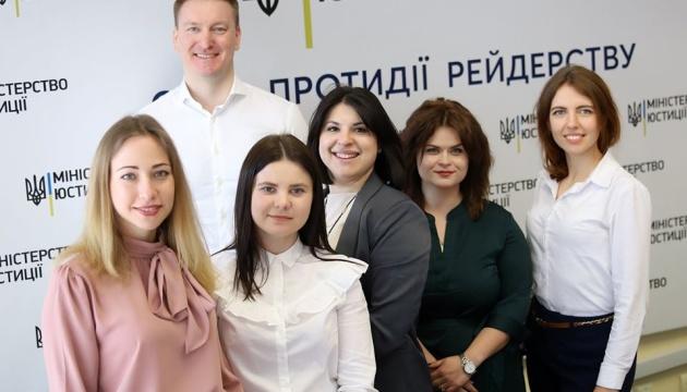 Убезпечитись від рейдерських посягань: в Україні підготували рекомендації