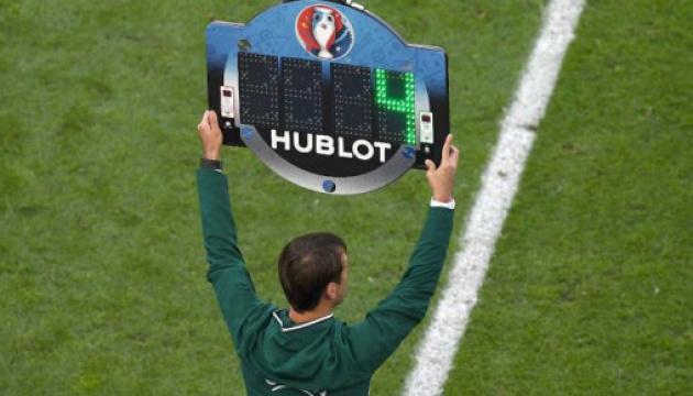 Тимчасові зміни в правилах футболу: відтепер дозволено п'ять замін