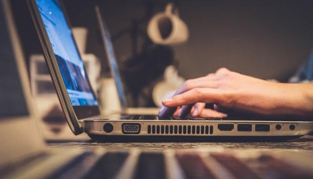 Банківський рахунок скоро можна буде відкрити онлайн — Мінцифри