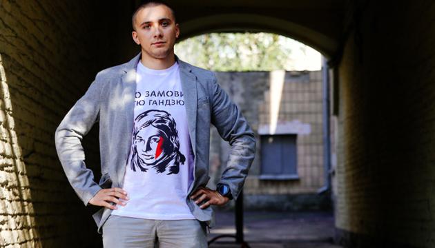 Сергей Стерненко: как его дело стало символом того, куда движется страна