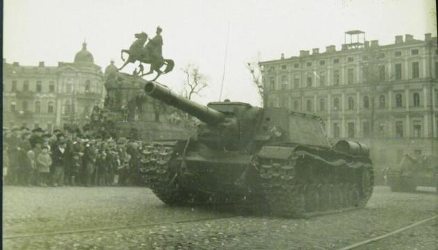 День Перемоги в Києві 1945. Як це було