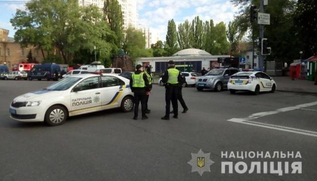 Київська поліція посилила заходи безпеки