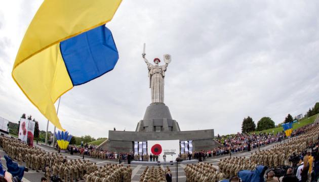 Ucrania celebra Día de la Victoria sobre el nazismo en la Segunda Guerra Mundial