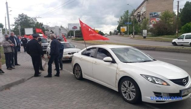 Пророссийская организация устроила в Запорожье автопробег под красными флагами