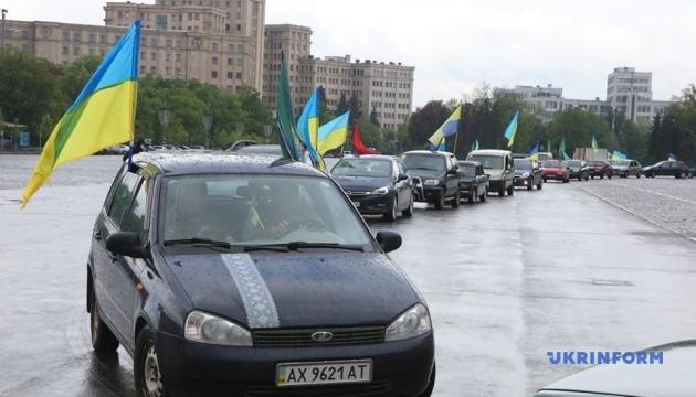 В Харькове на День победы над нацизмом провели четыре автопробега