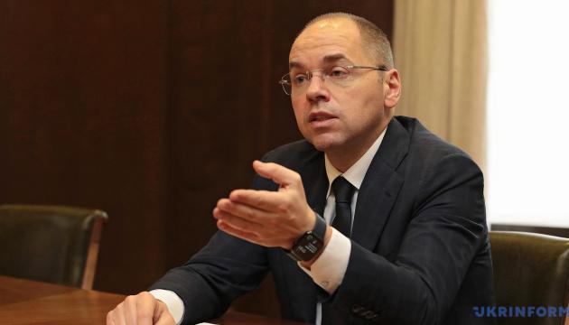 Ситуація з COVID-19 в Україні розвивається не за найкращим сценарієм - Степанов