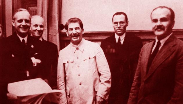 Пакт Молотова-Ріббентропа: це був розподіл Європи