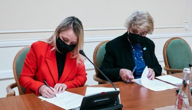 Мінцифри домовилося про співпрацю з ЮНІСЕФ