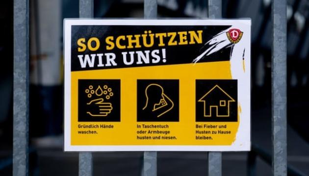 «Динамо» (Дрезден) на карантині, але Німеччина сподівається дограти сезон