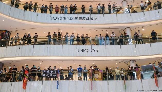 У Гонконгу сотні людей вийшли на антиурядові акції
