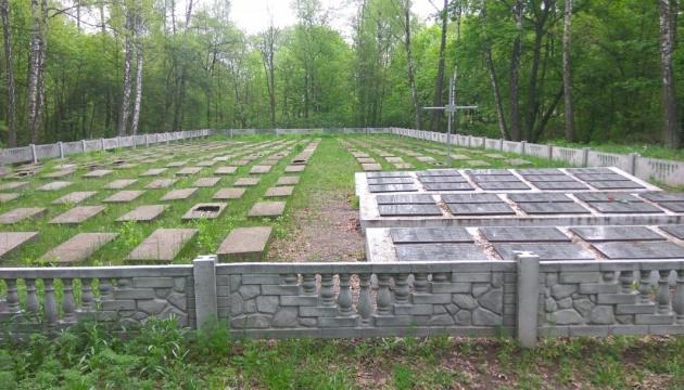 В Чернигове вандалы надругались над немецким кладбищем