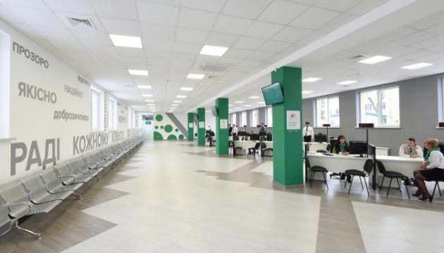 Сервісні центри МВС відкриються 12 травня - записатися можна через електронну чергу