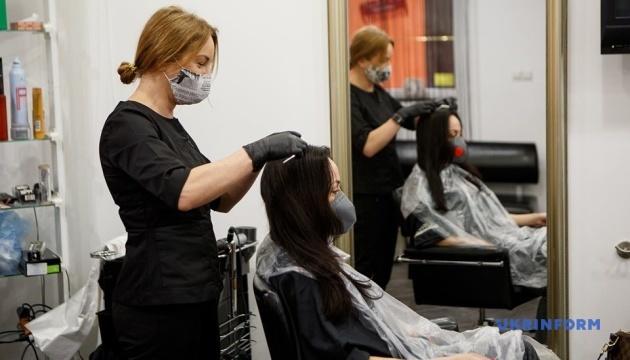У Чернівцях дозволили працювати салонам краси, стоматологіям і ремонтним майстерням