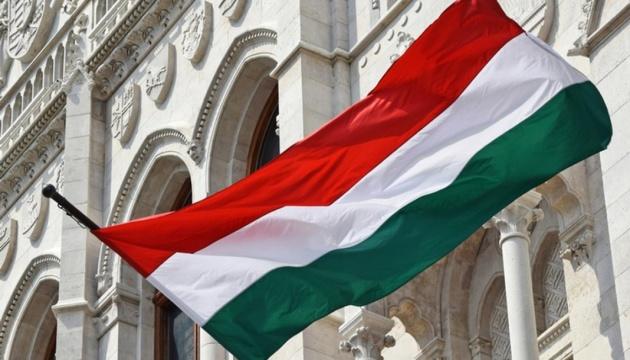 Угорщина дозволила іноземцям в'їзд з діловою метою