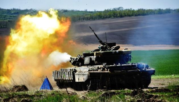 Ukrainische Panzersoldaten üben im OVK-Raum