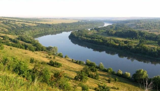 Туристичний сувенір Луганщини оберуть на конкурсі