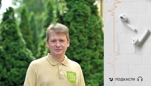 Говоримо з Сергієм Харьковим, заступником гендиректора Київського зоопарку