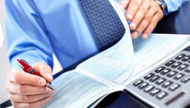 Часткове безробіття: для отримання допомоги подали документи 7 000 роботодавців
