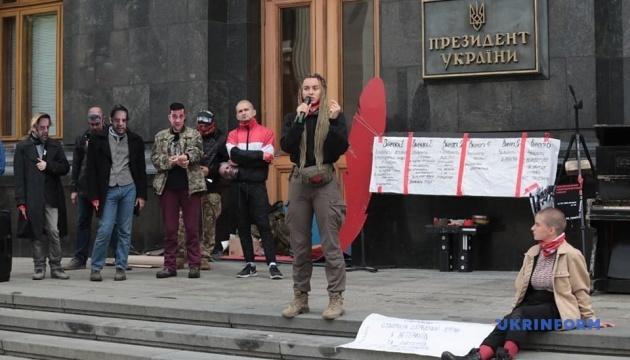 大統領府前にて活動家が集会 東部の戦闘参加者をミンスク協議に加えるよう要求