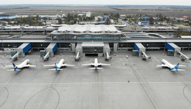 В Україну чотирма літаками повернулися ще майже 600 громадян