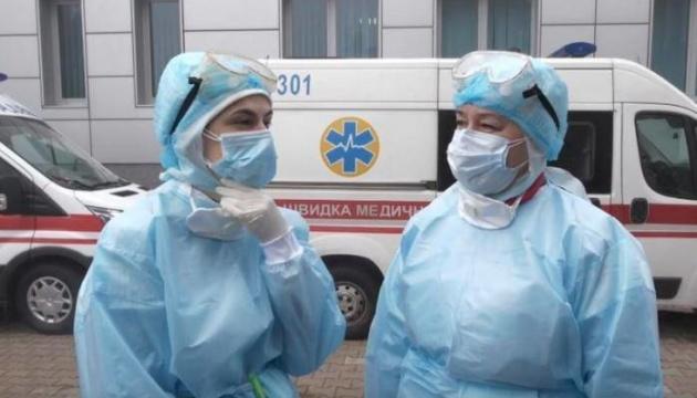 В Україні коронавірусом заразилися понад п'ять тисяч медиків