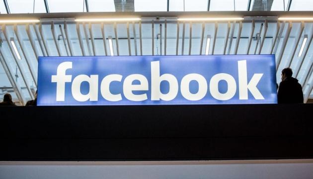 Facebook видалив три мережі фейкових акаунтів у Росії, Пакистані та США