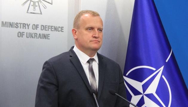 Діалог з громадськістю щодо реформування Міністерства оборони України