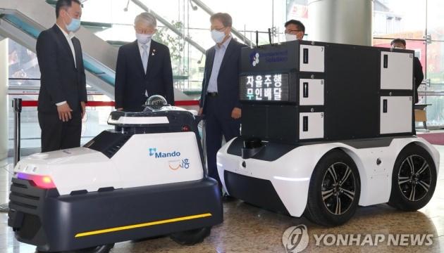 У Південній Кореї роботи патрулюватимуть парки та доставлятимуть пакунки