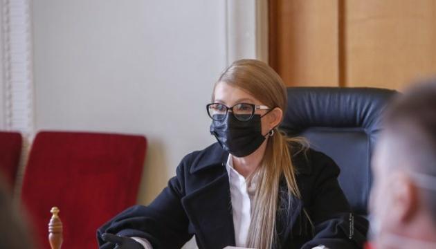 Тимошенко считает решение КСУ обоснованным и призывает прекратить буллинг