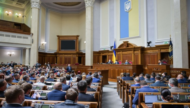 Verkhovna Rada supports extension of sanctions against Russian social networks in Ukraine